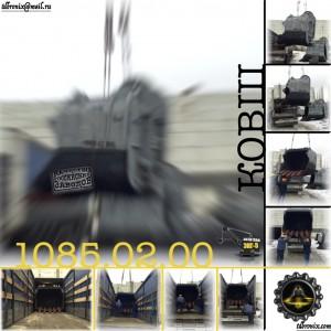 Ковш 1085.02.00 ЭКГ-5