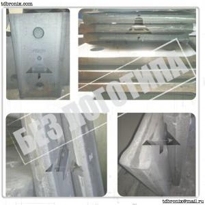 Плита распорная задняя 3450.00.00.007 СМД-118